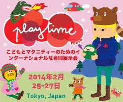 playtime-feb2014